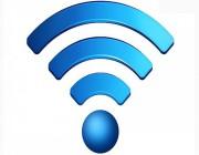نصيحة مهمة لضمان سرعة الإنترنت في المنزل قبل انطلاق الدراسة عن بعد
