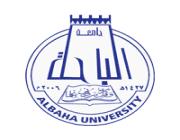 جامعة الباحة تعلن عن 300 مقعد على بعض التخصصات العلمية والنظرية