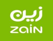 زين السعودية تطلق باقات للطلّاب والمعلّمين..