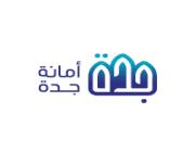 أمانة محافظة جدة تعلن عن وظائف شاغرة
