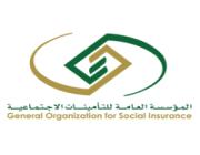 حقوق تحصل عليها أسرة المتوفي المشترك في التأمينات الاجتماعية .. التفاصيل هنا !!