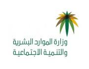 قرار وزاري لتنظيم زي العاملين في المنشآت