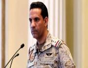 تدمير طائرة مفخخة أطلقتها مليشيا الحوثي باتجاه المملكة .. التفاصيل هنا !!