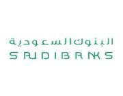تحذير هام من البنوك السعودية .. التفاصيل هنا !!