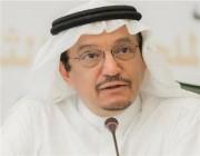 صدور موافقة المقام السامي على تعيين رؤساء لثلاث جامعات