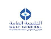 الشركة الخليجية العامة للتأمين التعاوني تعلن عن وظائف شاغرة
