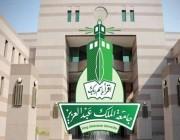 جامعة الملك عبدالعزيز تعلن طرح 81 وظيفة صحية وفنية لحديثي التخرج
