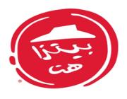 شركة بيتزا هت تعلن عن وظائف شاغرة في جميع مناطق المملكة