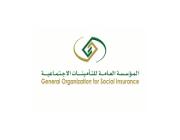 """""""ساند"""" تقدم الدعم للموظف السعودي خلال فترة تعطله عن العمل .. التفاصيل هنا !!"""