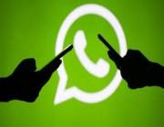 «واتساب» يرجئ تعديل قواعد الخصوصية عقب احتجاجات المستخدمين