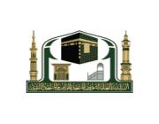 الرئاسة العامة لشؤون الحرمين تعلن عن وظائف شاغرة