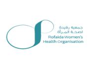 جمعية رفيدة لصحة المرأة تعلن عن وظائف شاغرة لحملة الثانوية العامة فما فوق
