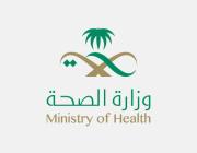 «الصحة» توضح أكثر الأسباب شيوعًا للإصابة بسرطان الأطفال