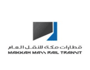 شركة قطارات مكة للنقل العام تعلن عن وظائف شاغرة
