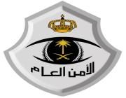«الأمن العام» يطالب المعتمرين وزوار الحرمين بالكمامة والتباعد الجسدي