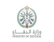 10 وظائف تقنية شاغرة تعلن عنها وزارة الدفاع