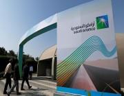 أرامكو السعودية تعلن برنامج الابتعاث الجامعي لخريجي وخريجات الثانوي 2021م
