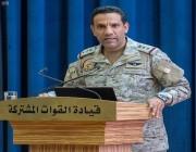 اعتداء حوثي إرهابي جبان لاستهداف مطار أبها