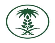 وزارة البيئة والمياه والزراعة تطلق برنامج تدريب 500 خريج وخريجة بجميع التخصصات
