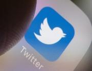تويتر يختبر ميزة جديدة لمتابعيه