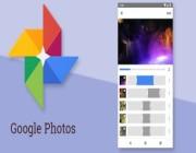 تسهيل البحث عن الصور على Google Photos .. لتفاصيل هنا !!