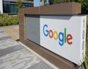 جوجل تختبر ميزة جديدة .. التفاصيل هنا !!