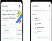 جوجل تنقل الهواتف والأجهزة الذكية إلى عالم الواقع المعزز .. التفاصيل هنا !!