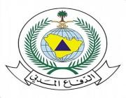 الدفاع المدني يهيب بتوخي الحيطة والحذر..