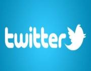 طرح Twitter Blue باشتراك شهرى 3 دولارت .. التفاصيل هنا !!