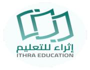 شركة إثراء للتعليم تعلن عن وظائف تعليمية شاغرة