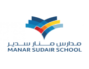 مدارس منار سدير الأهلية تعلن عن وظائف تعليمية شاغرة