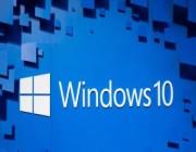 مايكروسوفت تنهي دعم ويندوز 10 فى هذا الموعد .. التفاصيل هنا !!