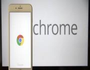 ما هي كيفية جعل جوجل محرك البحث الافتراضي على متصفح كروم ؟