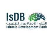 البنك الإسلامي للتنمية يعلن عن وظائف شاغرة