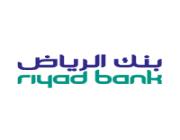 بنك الرياض يعلن عن وظائف إدارية وتقنية شاغرة