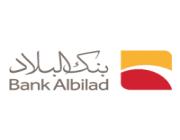 بنك البلاد يعلن عن وظائف إدارية وقانونية شاغرة