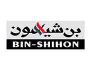 مجموعة بن شيهون تعلن عن وظائف شاغرة بعدة مدن