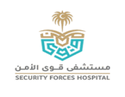 مستشفى قوى الأمن يعلن عن وظائف إدارية وصحية وتقنية شاغرة