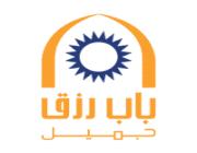 ملخص للوظائف المتاحة عبر موقع باب رزق جميل لجميع المؤهلات