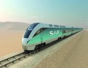 سرب يطرح برامج تدريبية في تخصصات الخطوط الحديدية