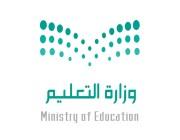 ترحيل أكثر من 71 مليون كتاب مدرسي لإدارات التعليم