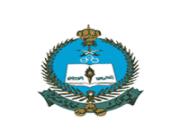 إعلان نتائج الترشيح الأولي لحملة الشهادة الجامعية بكلية الملك خالد العسكرية