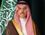 وزير الخارجية : المملكة حريصة على أمن واستقرار تونس .. التفاصيل هنا !!