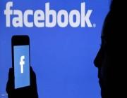 فيسبوك يرد على تصريحات بايدن .. التفاصيل هنا !!