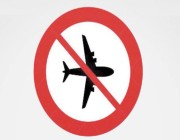 تعرّف على الدول الممنوع على المواطنين السفر إليها والدول الأخرى المعلق القدوم منها للمملكة
