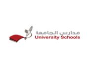 مدارس الجامعة الأهلية بالخرج (بنات) تعلن عن وظائف تعليمية شاغرة