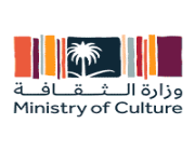 وزارة الثقافة تعلن استقبال طلبات الراغبين بالانضمام في (برنامج الابتعاث الثقافي)