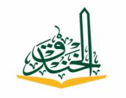 مدارس الخندق الأهلية بالمدينة المنورة تعلن عن وظائف تعليمية شاغرة