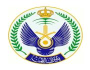 قيادة طيران الأمن تعلن نتائج القبول النهائي (رقيب، وكيل رقيب، عريف، جندي أول، جندي)