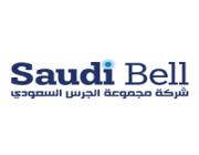 مجموعة الجرس السعودي تعلن عن وظائف شاغرة لحملة الدبلوم فما فوق